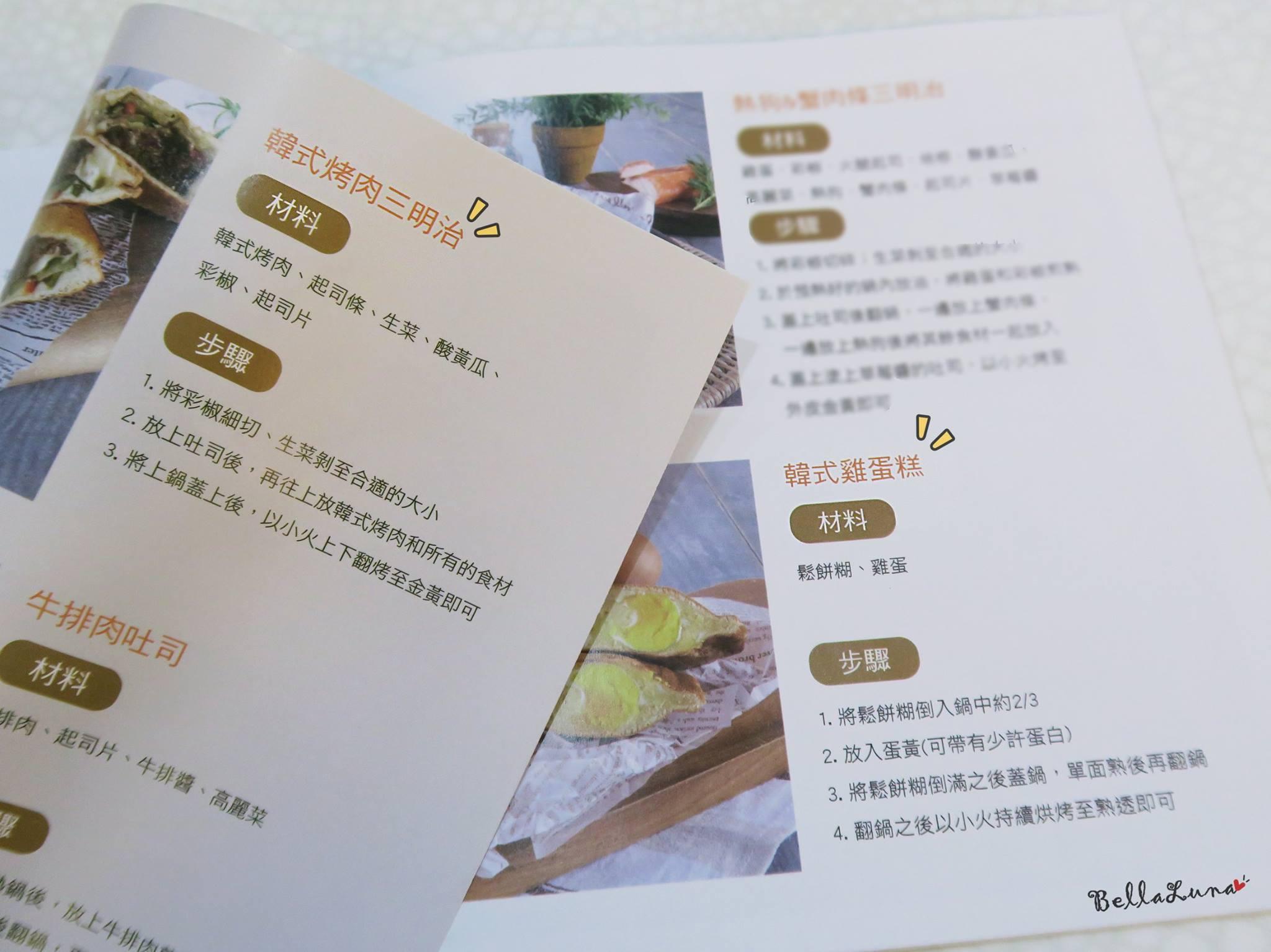 韓國三明治鍋 6.jpg