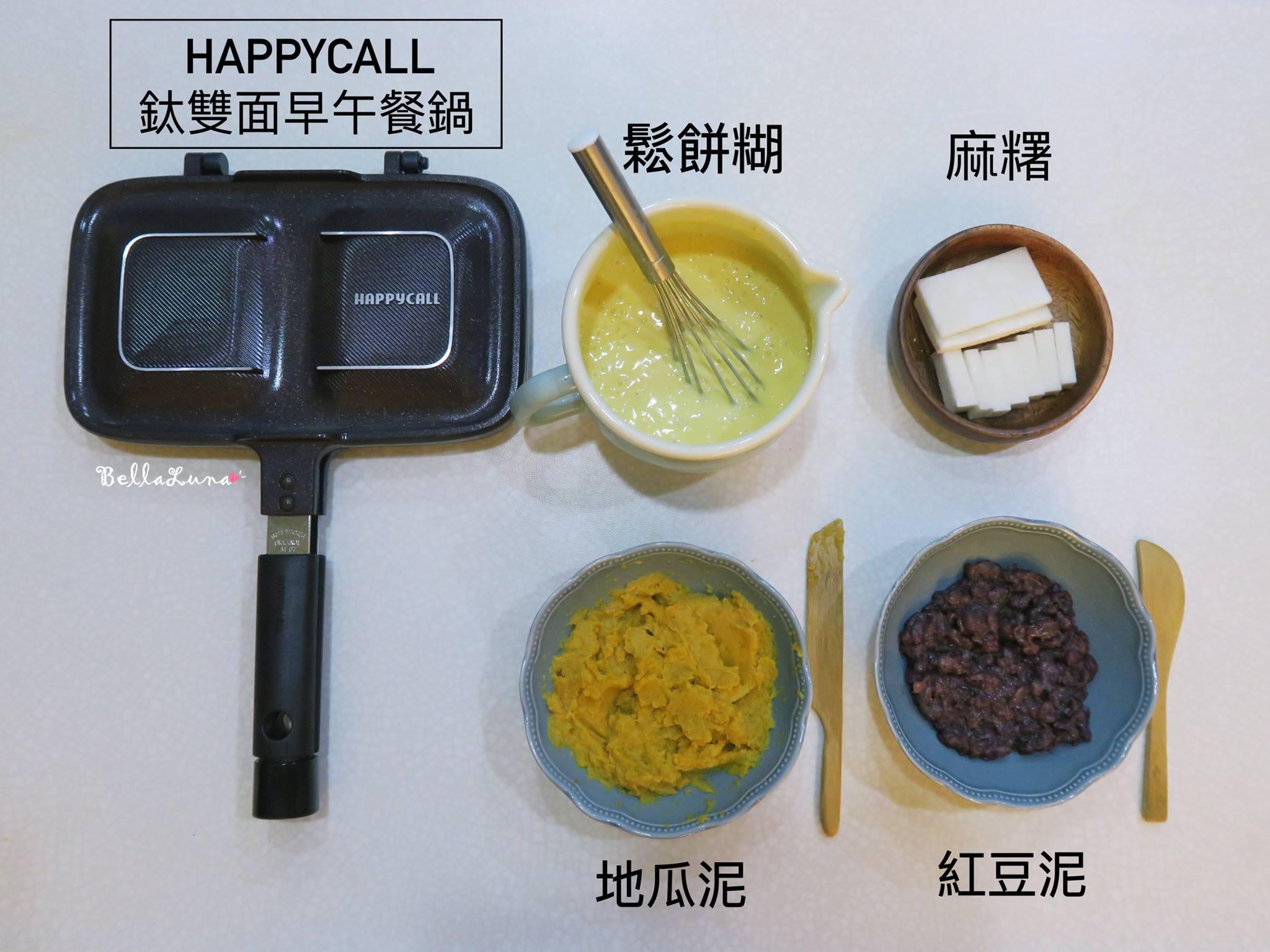 韓國三明治鍋 10.jpg