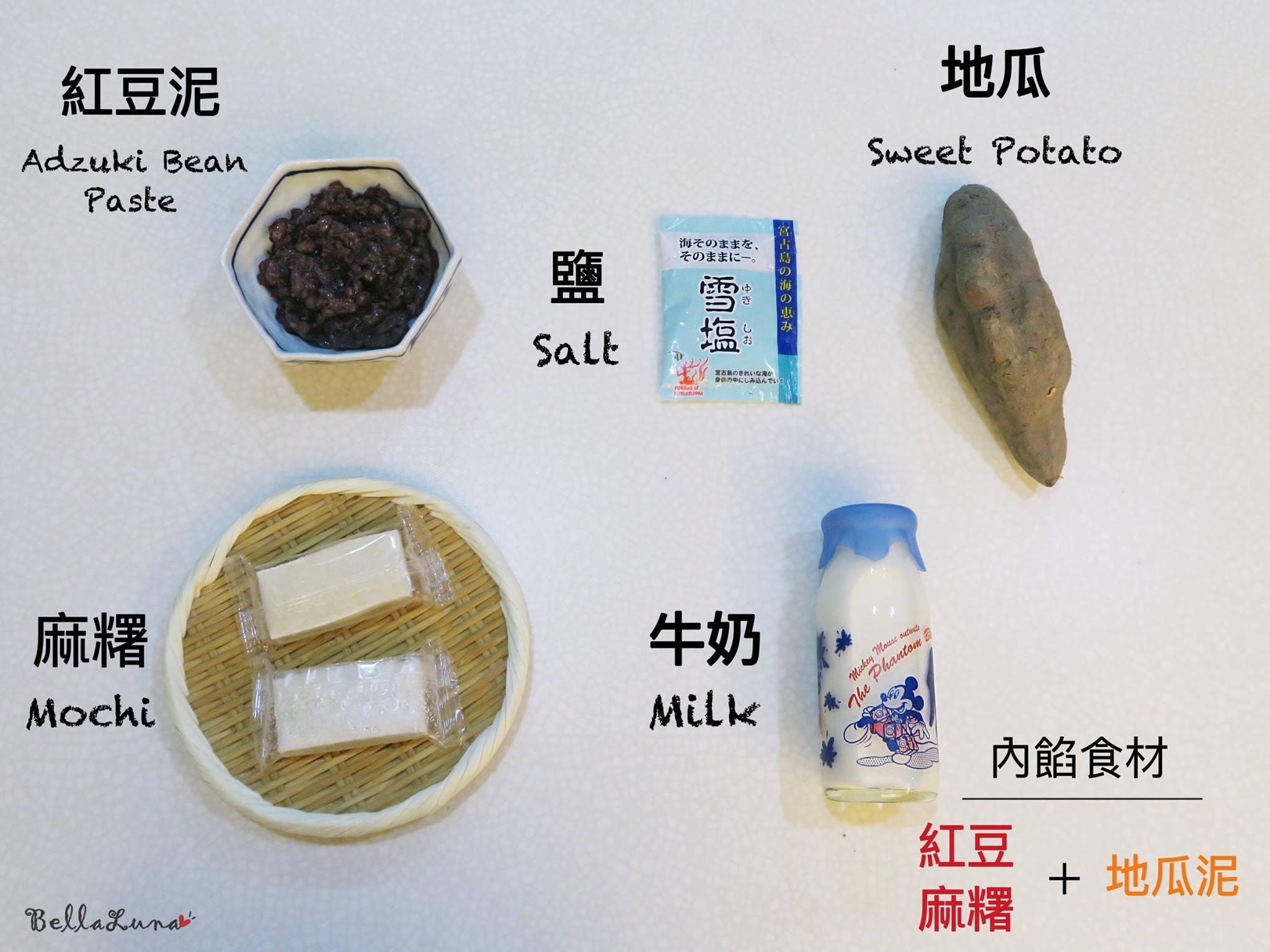韓國三明治鍋 7.jpg
