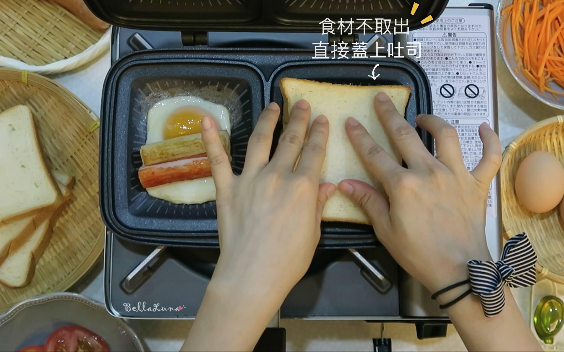 韓國三明治鍋 25.jpg