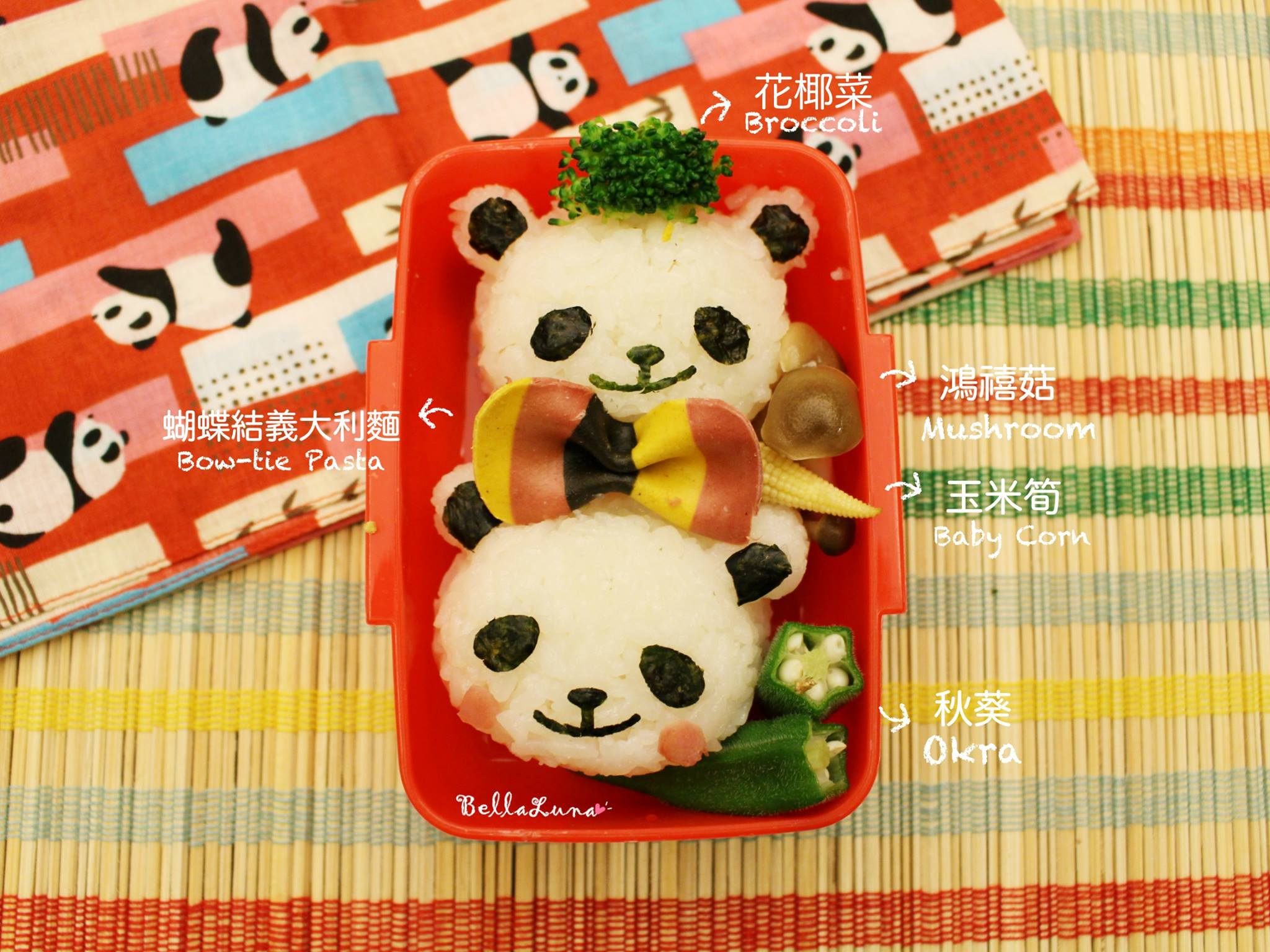 熊貓便當 10.jpg