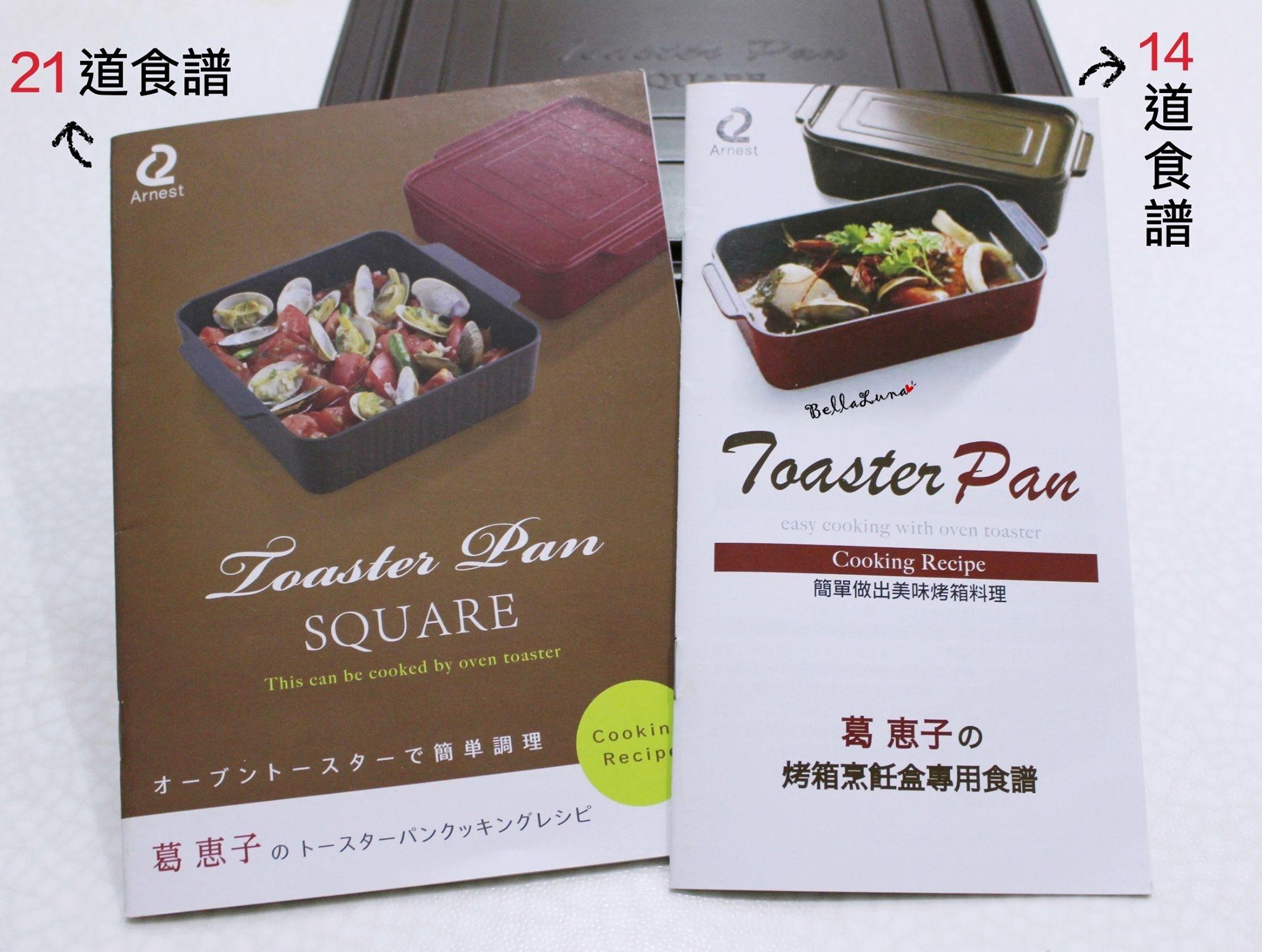 烤盒 3.jpg