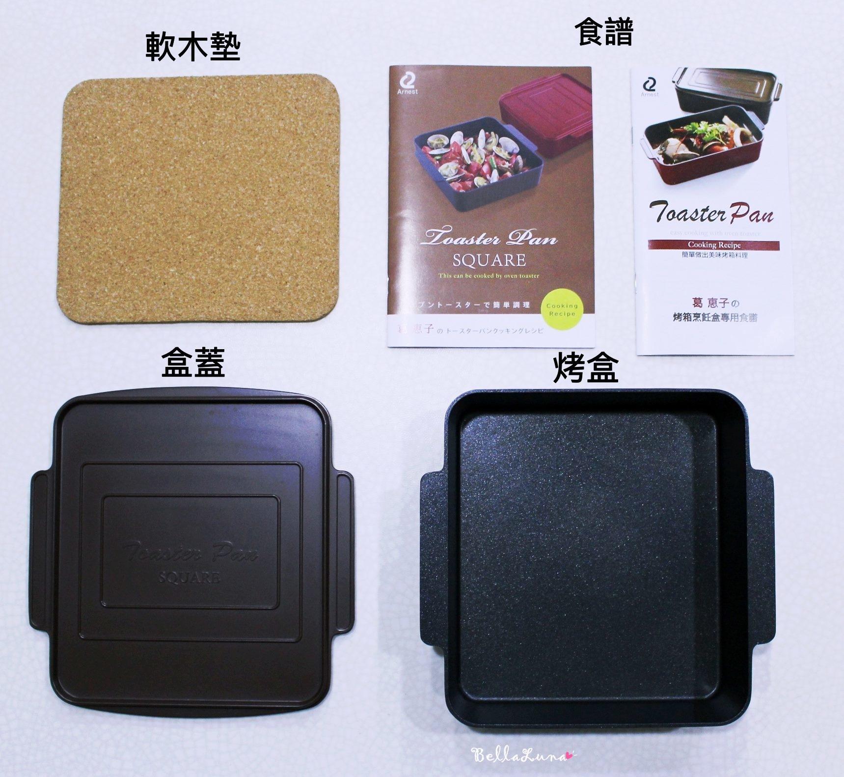 烤盒 2.jpg