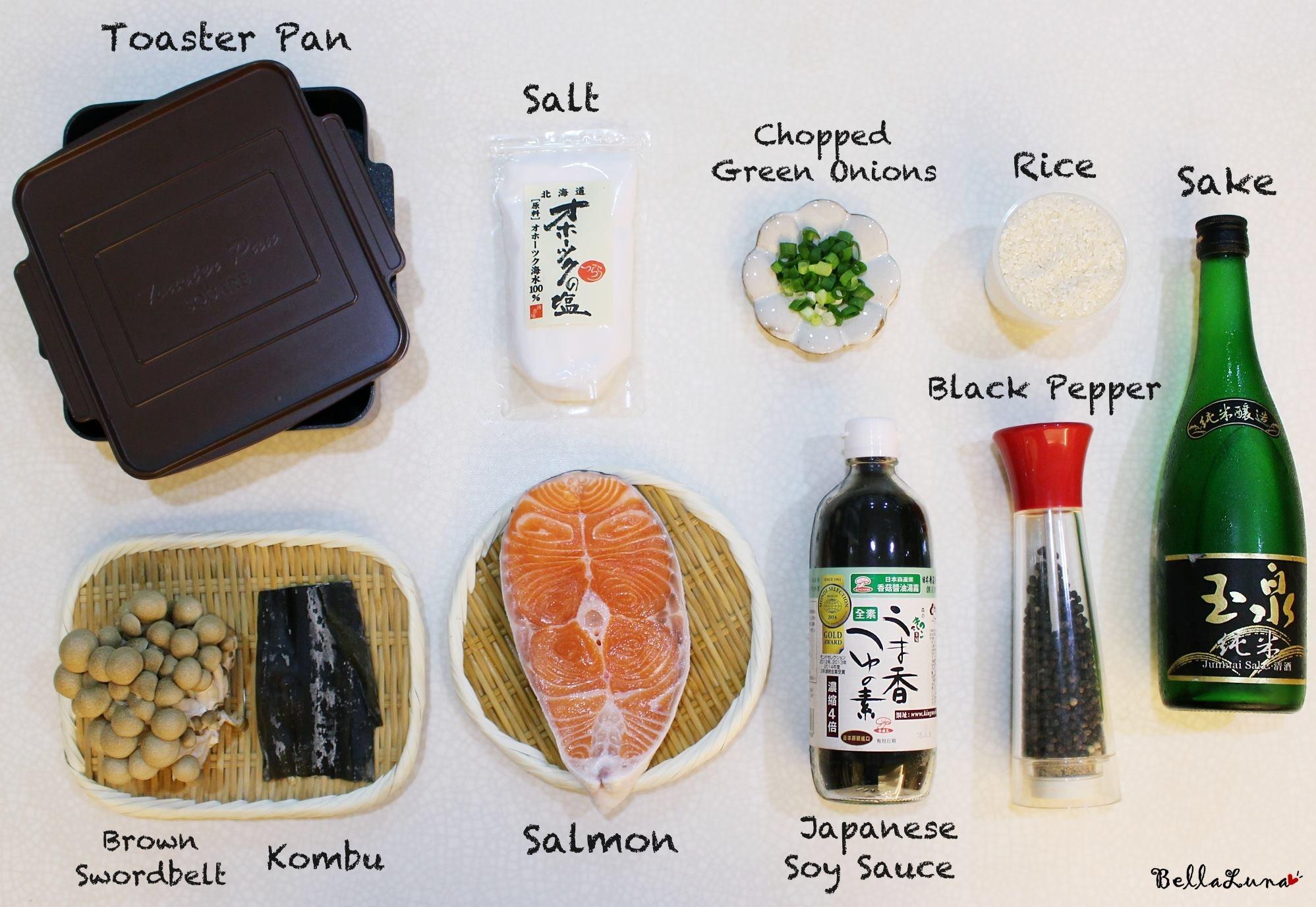 鮭魚菇菇飯 1.jpg