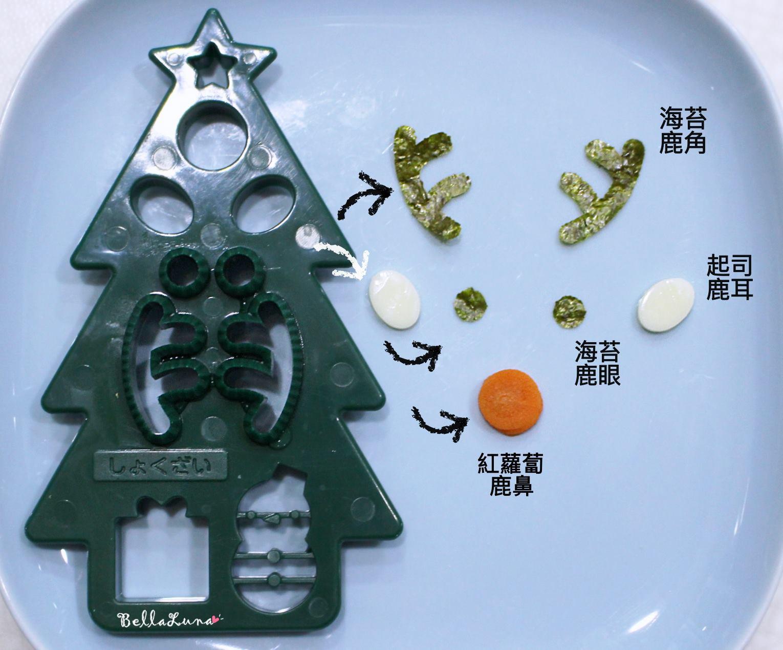 聖誕飯糰 14.jpg