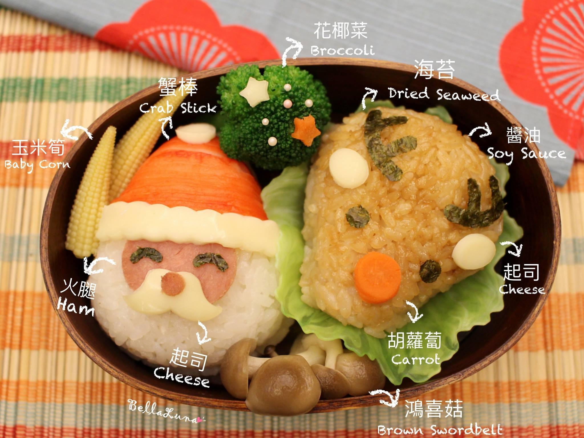 聖誕飯糰 16.jpg