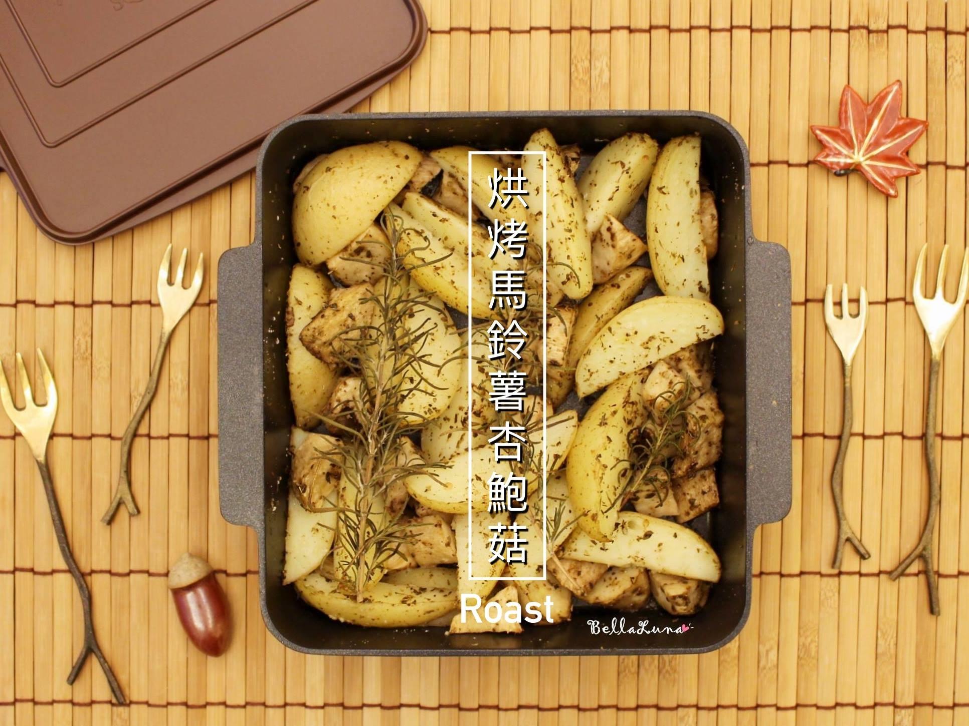 馬鈴薯 10-1.jpg