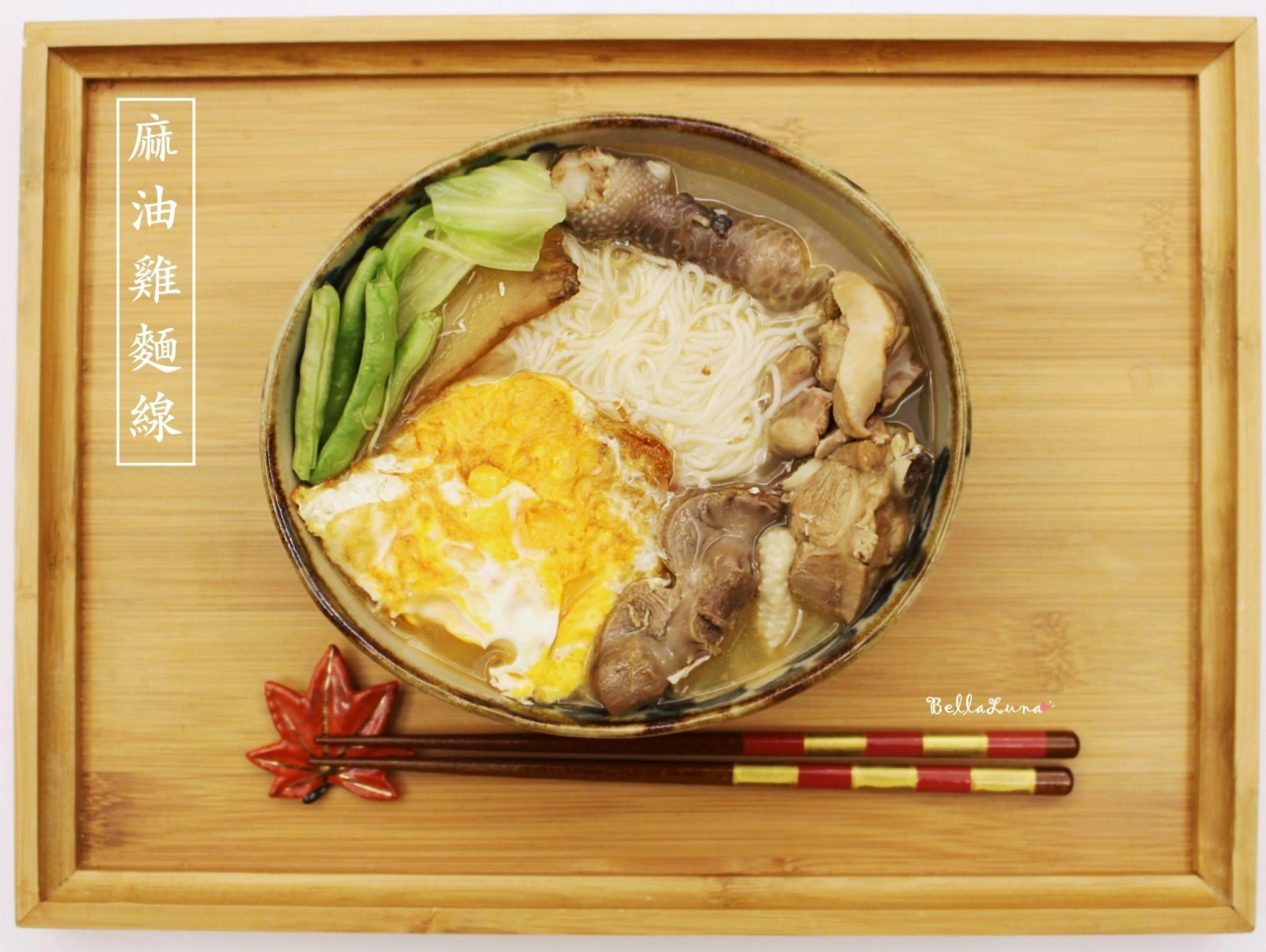 魚麵 3.jpg