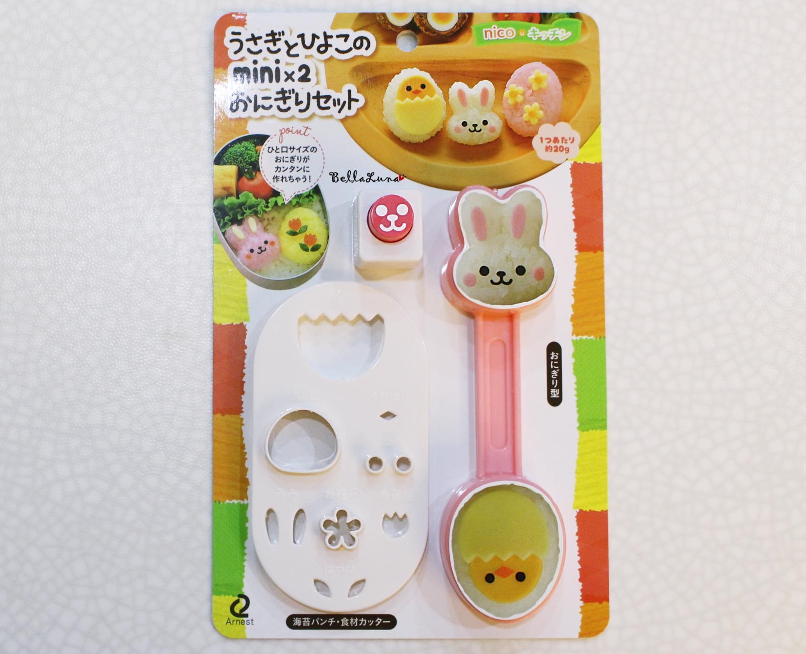兔兔彩蛋 2.jpg