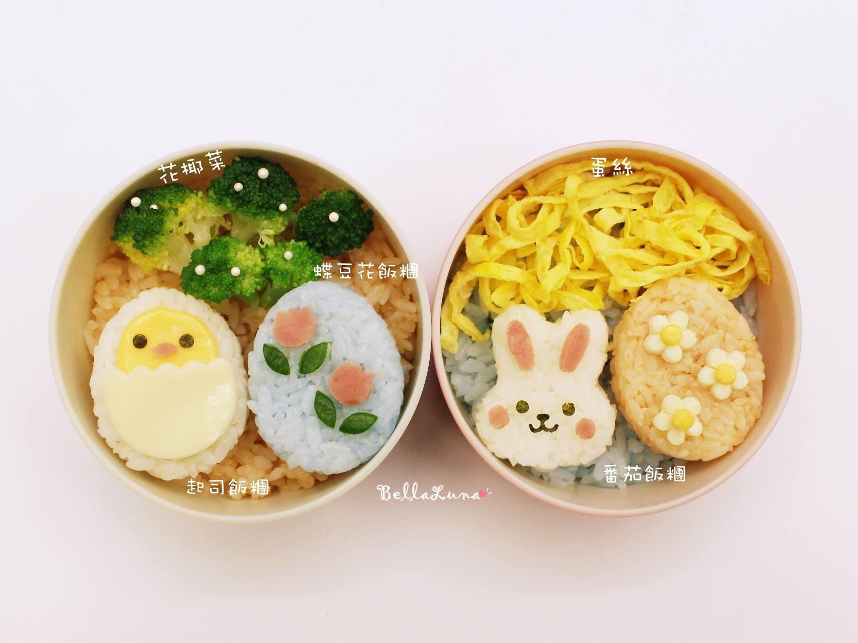 兔兔彩蛋 17.jpg