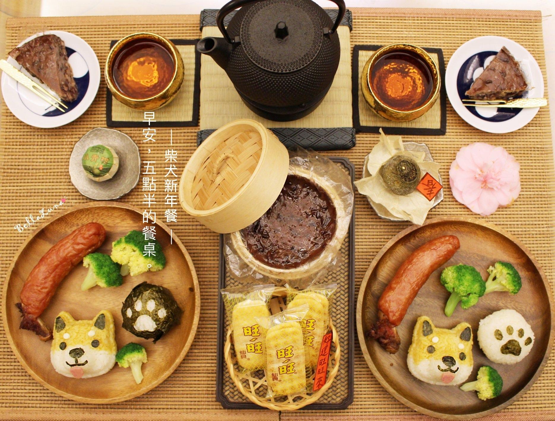 柴犬新年餐 1.jpg