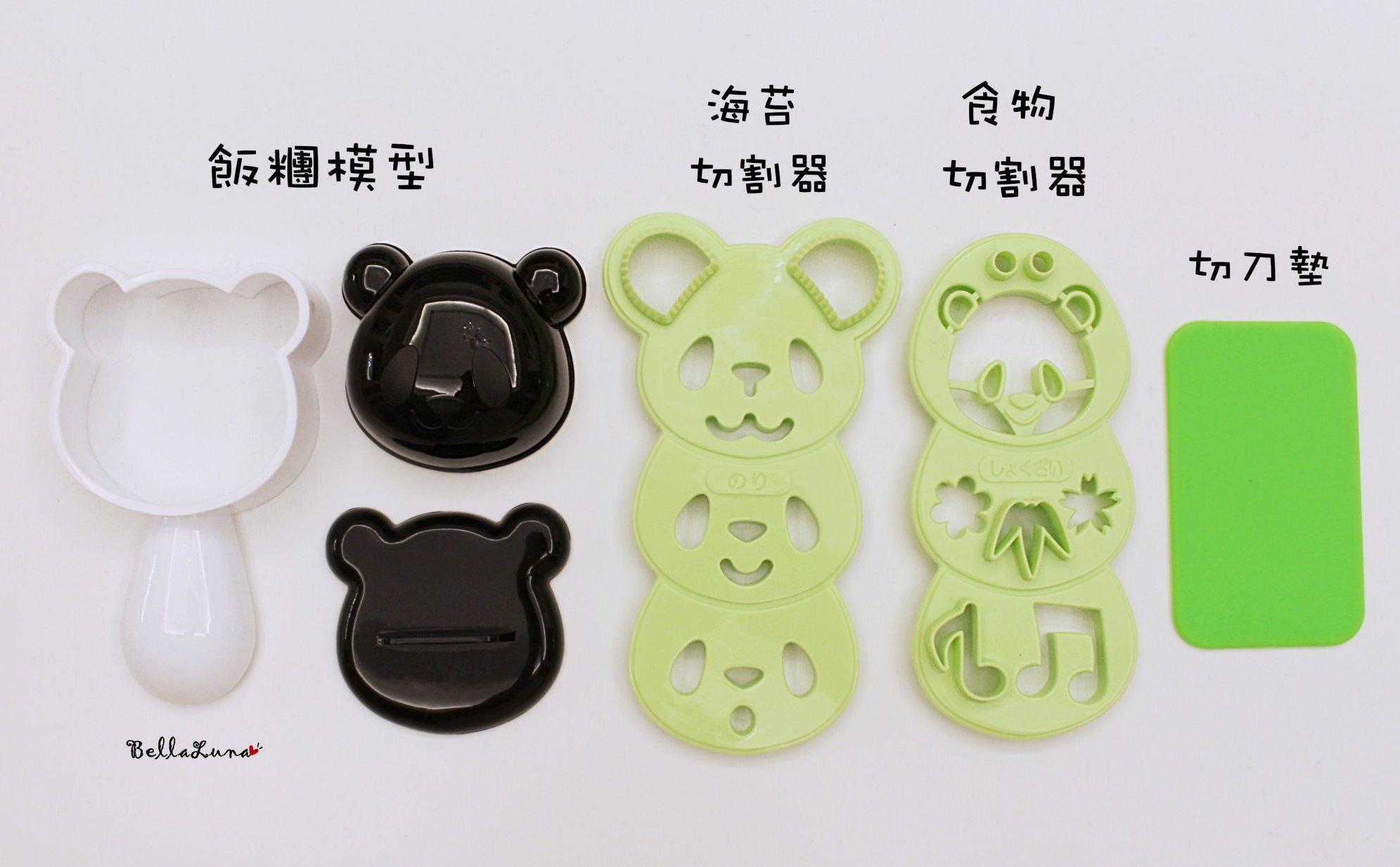 熊貓便當 4.jpg