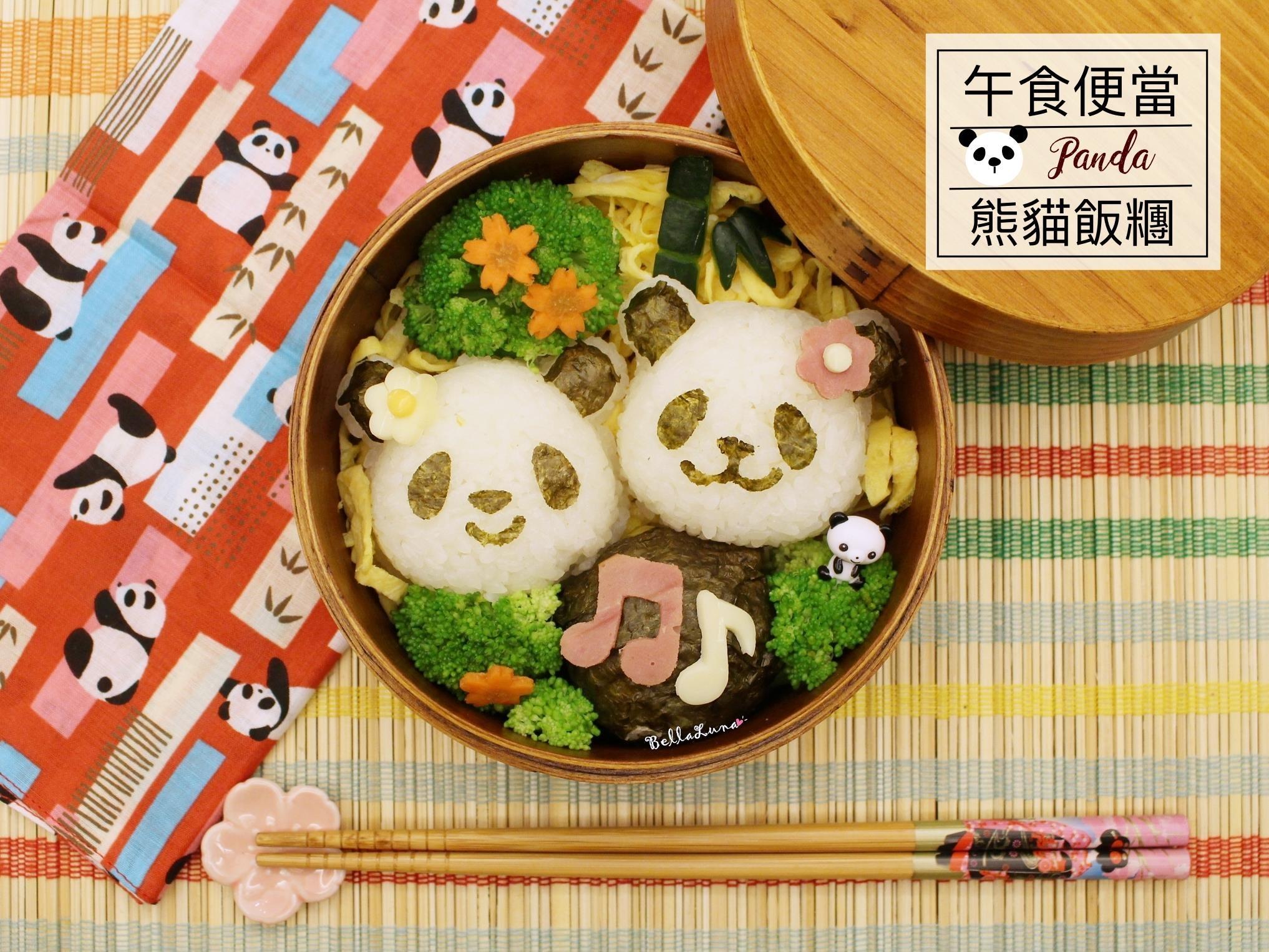 熊貓便當 1.jpg