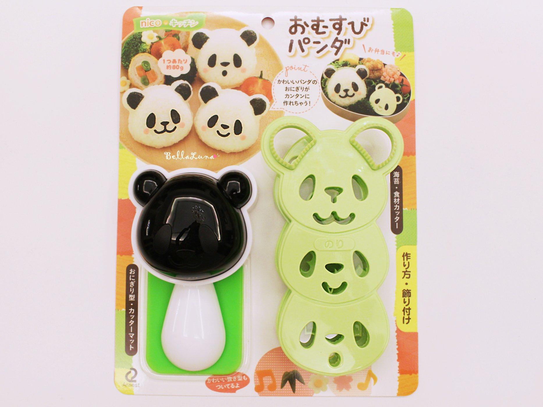 熊貓便當 3.jpg
