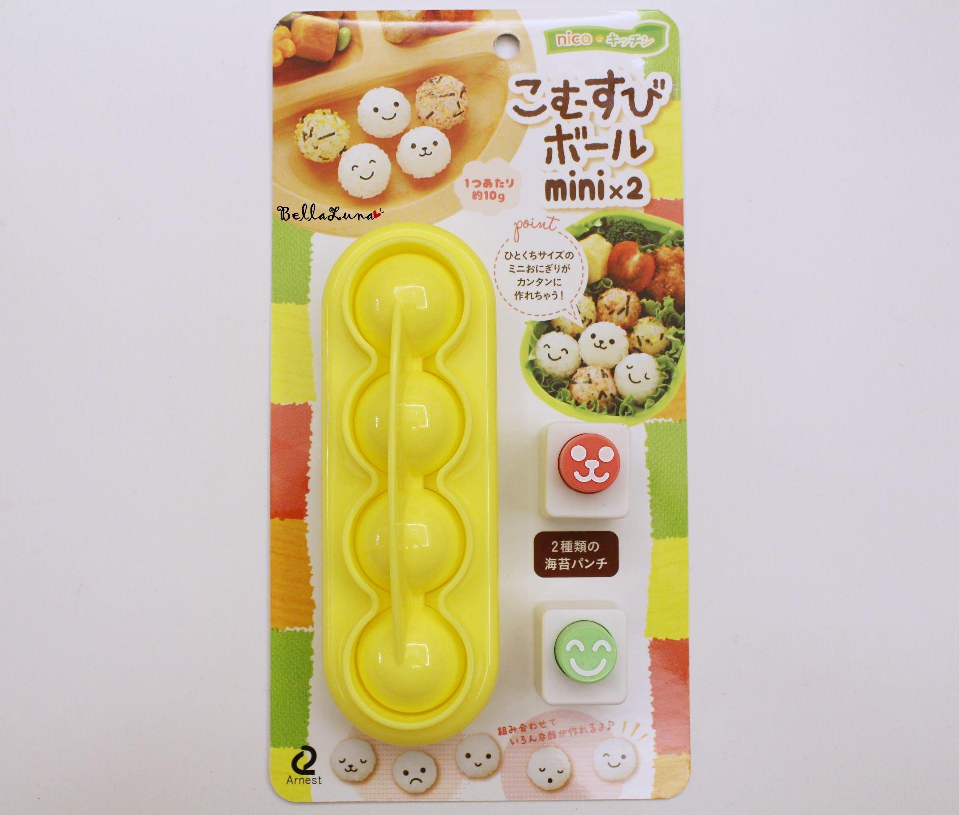 串飯糰 2.jpg