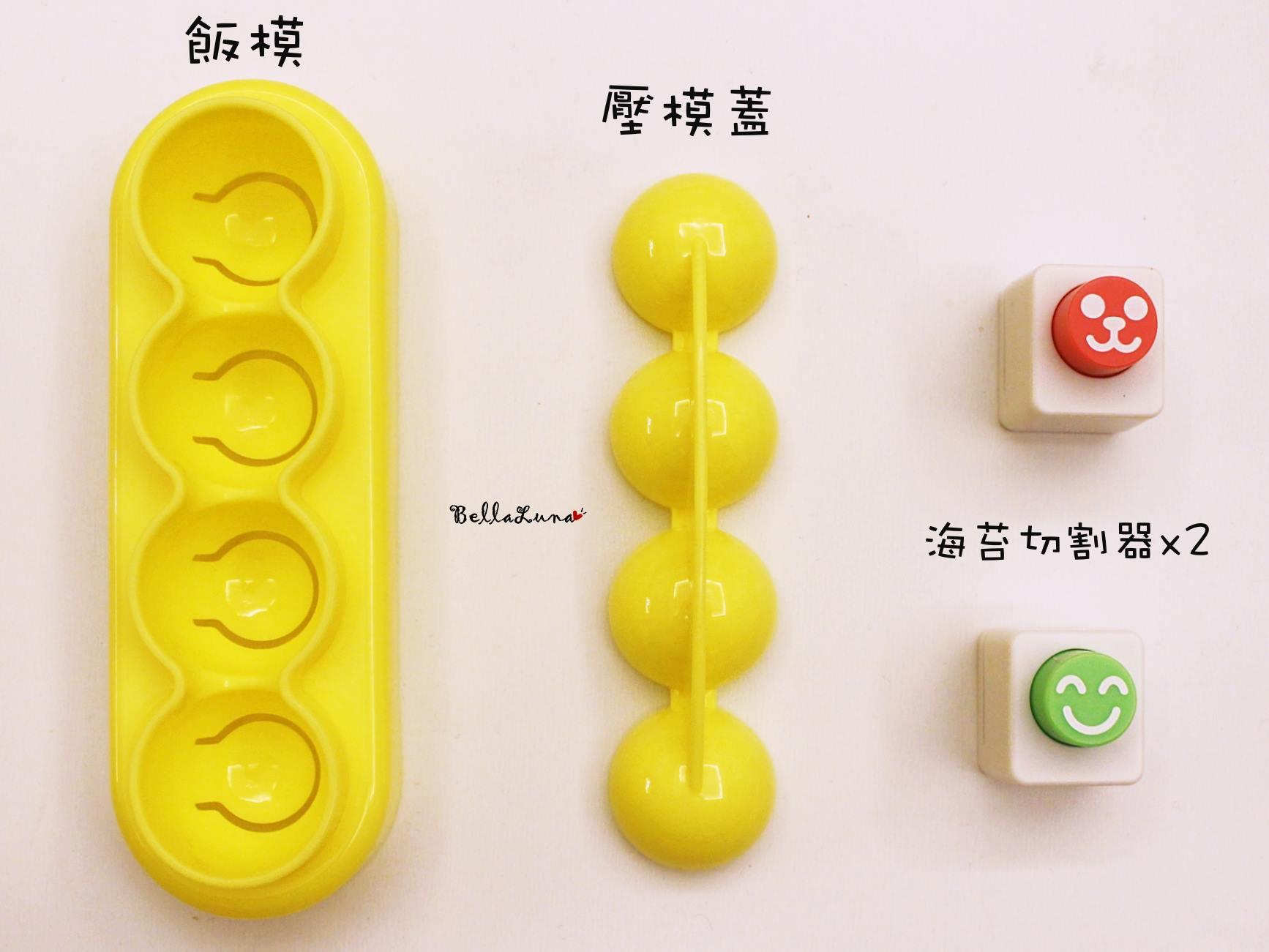 串飯糰 3.jpg
