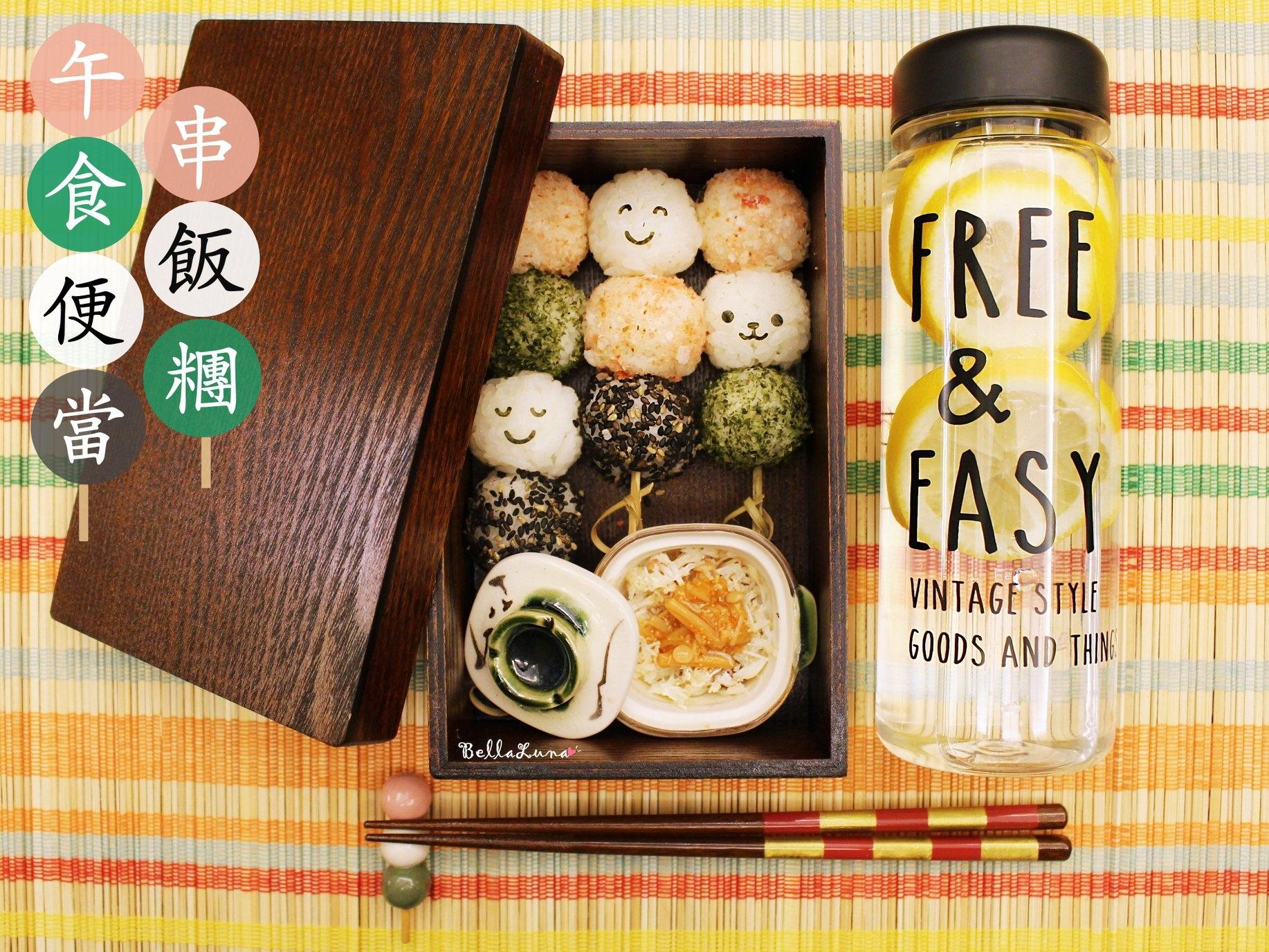 串飯糰 1.jpg