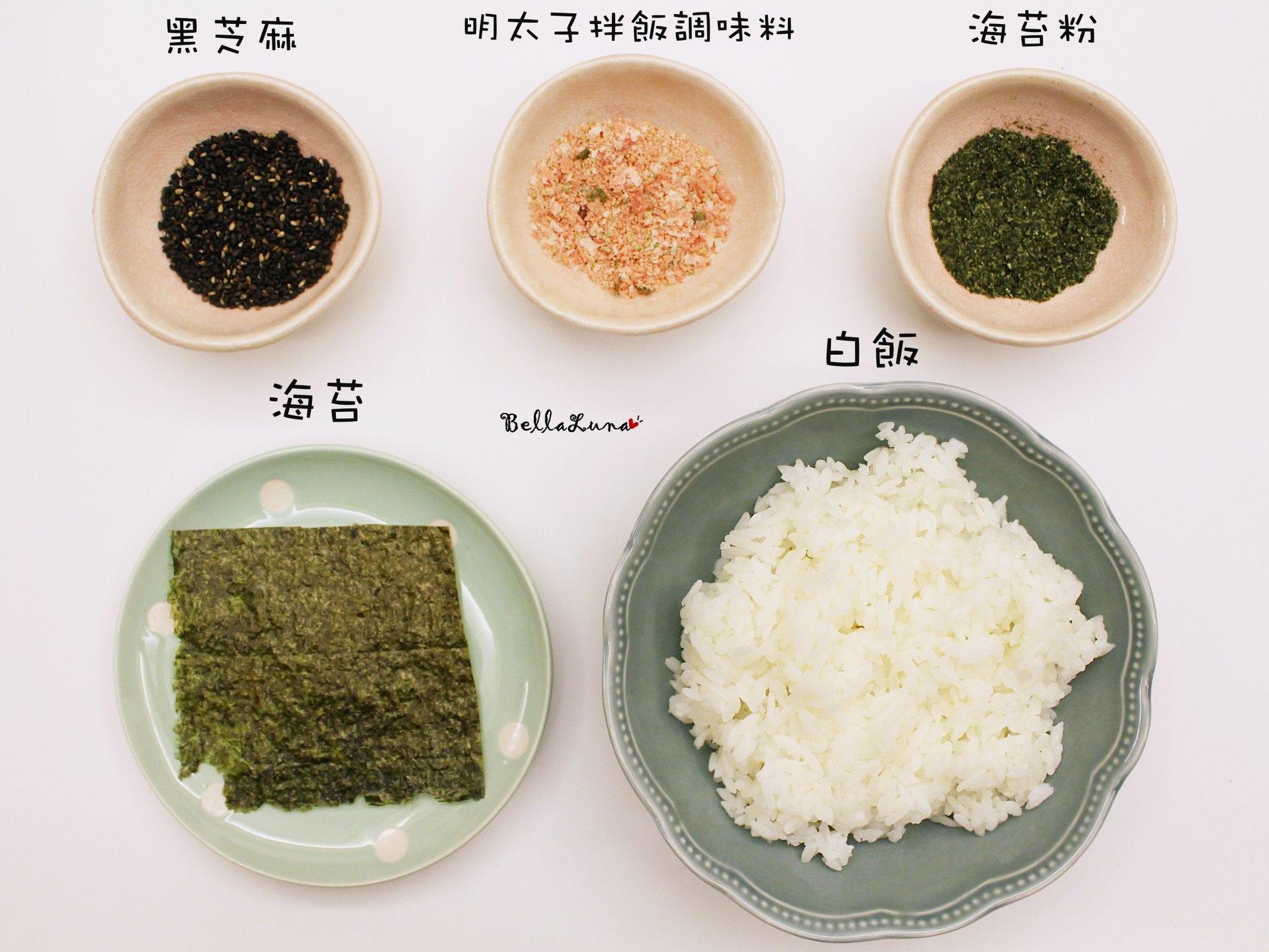 串飯糰 4.jpg