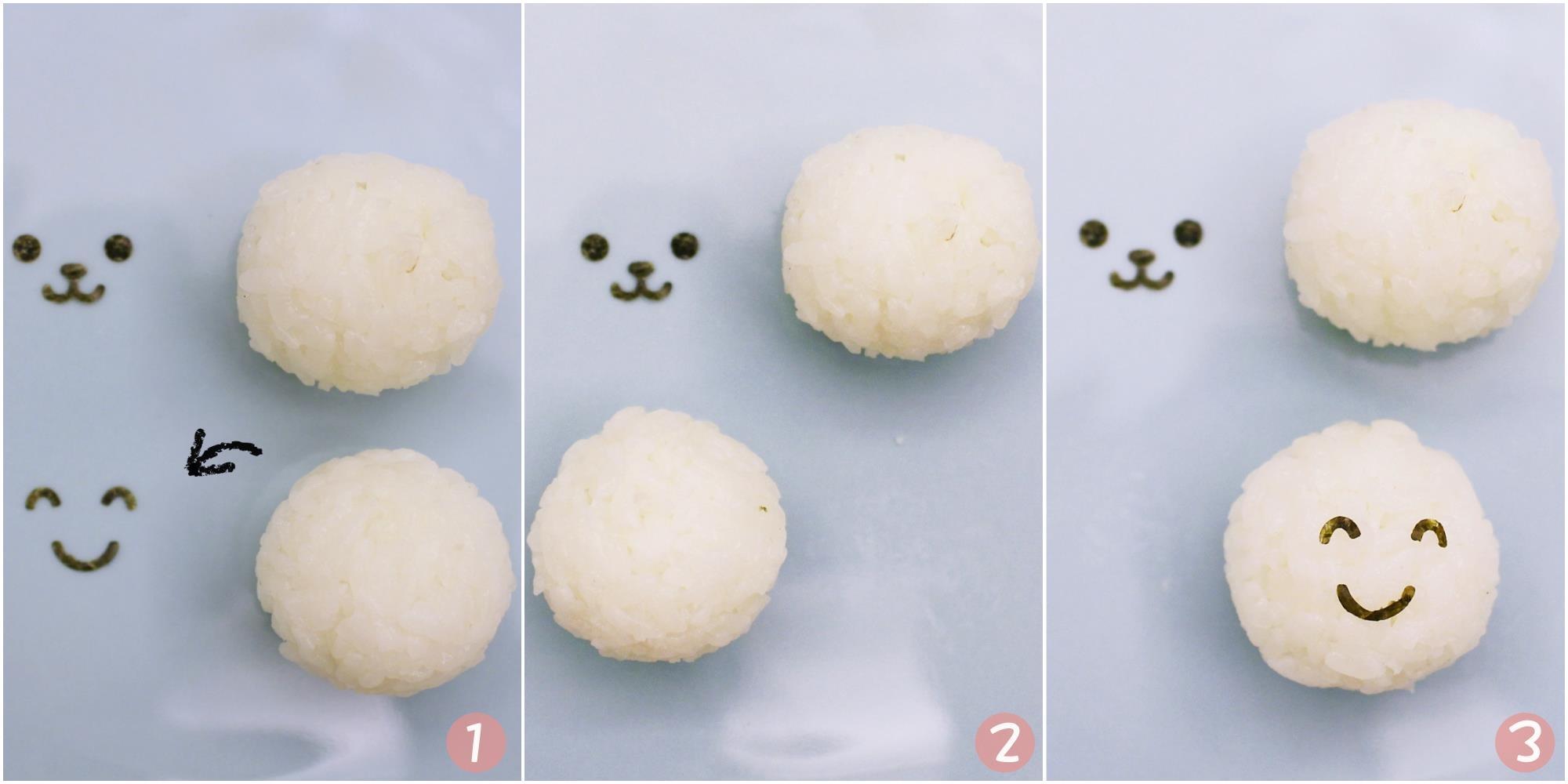 串飯糰 8.jpg
