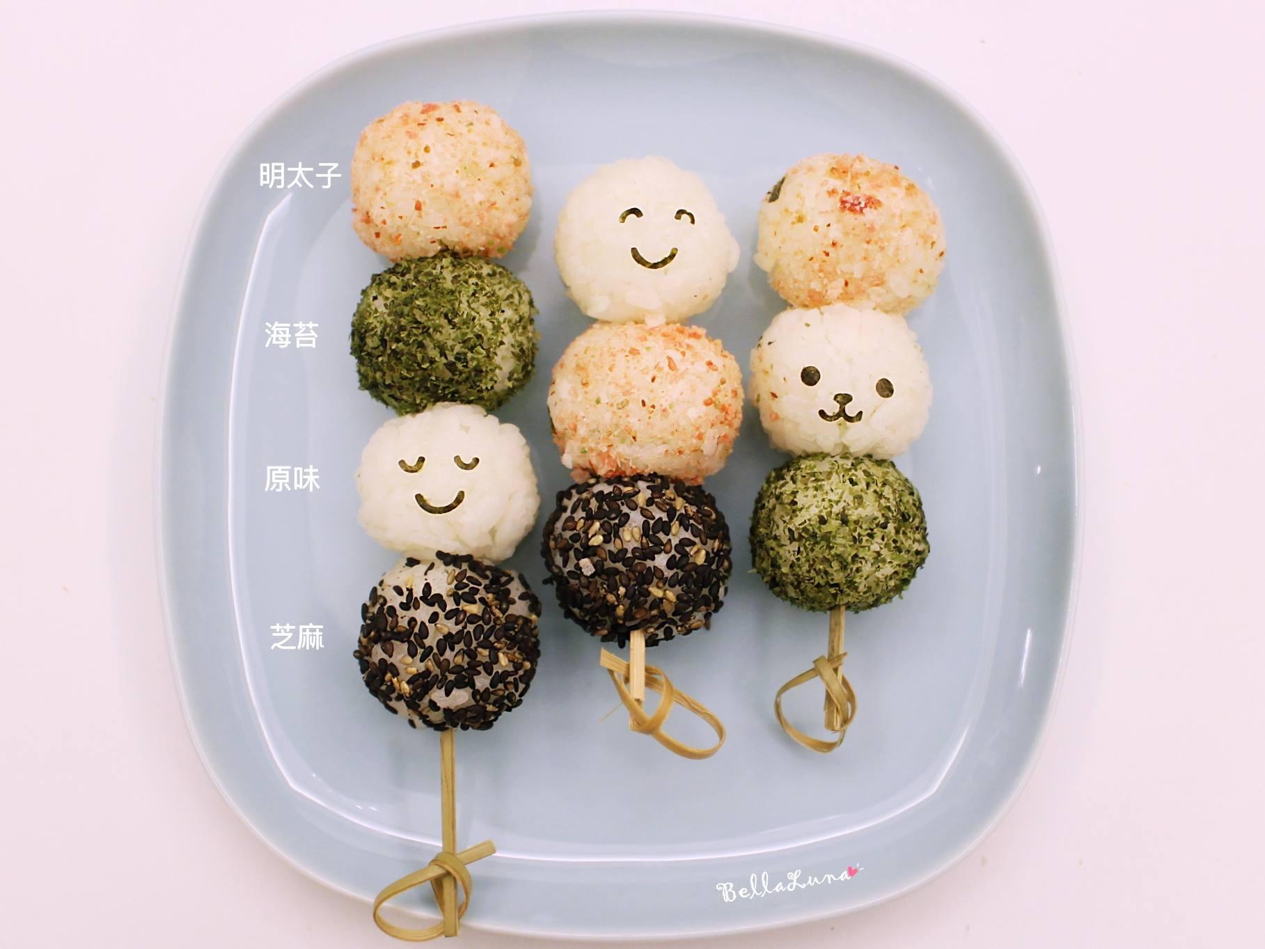 串飯糰 12.jpg