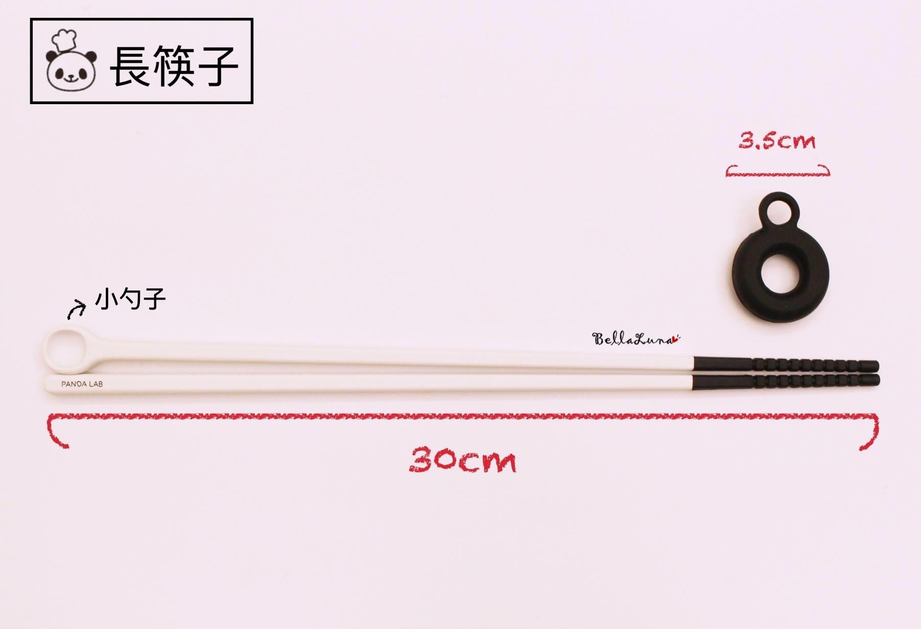 熊貓廚具 5.jpg