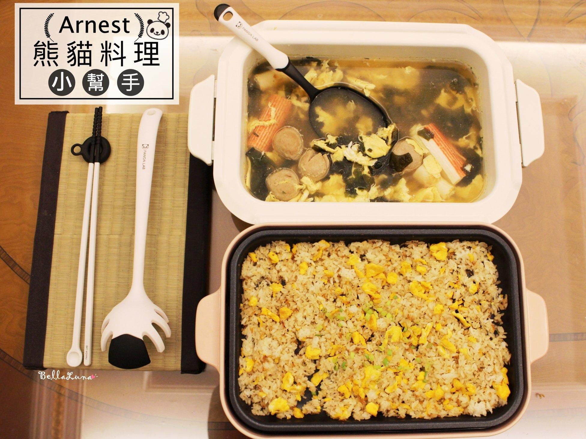 熊貓廚具 1.jpg