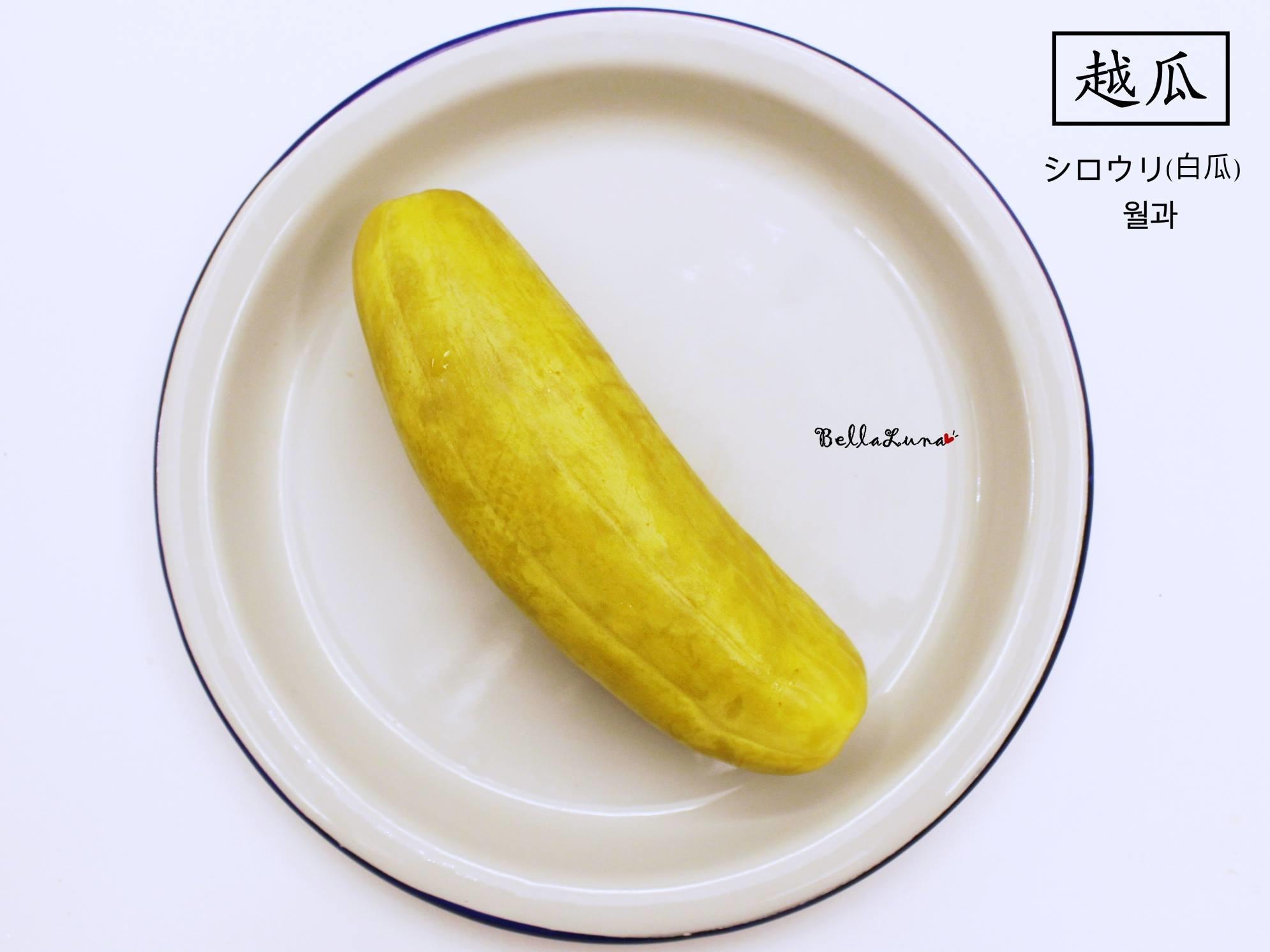 辣炒脆醃瓜 3.jpg