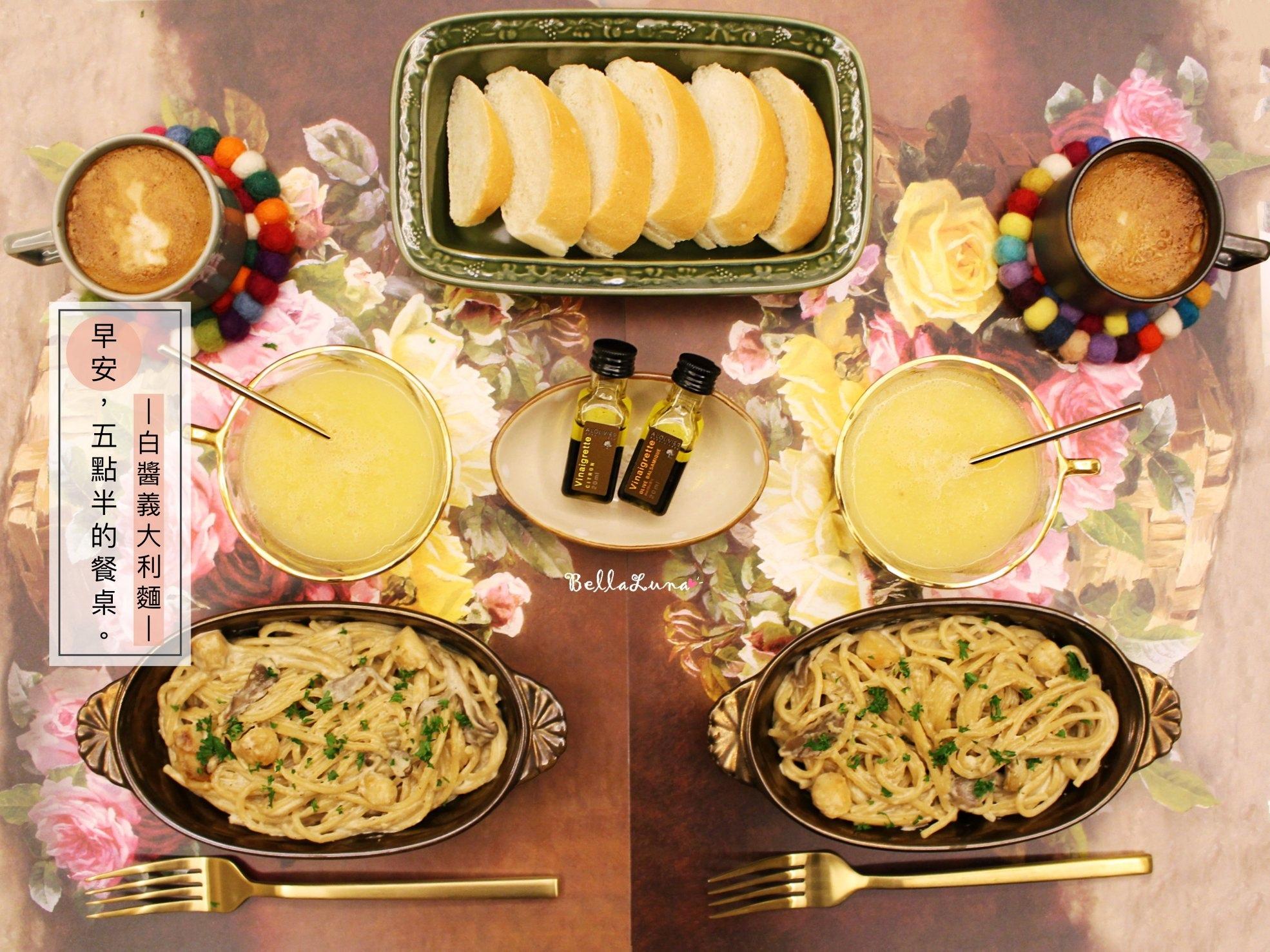 白醬義大利麵 1.jpg