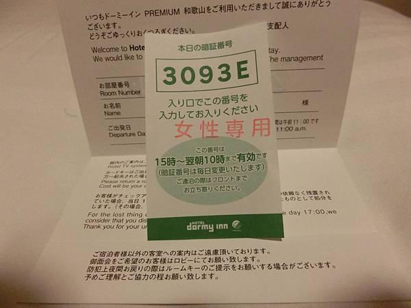 CIMG4825.JPG