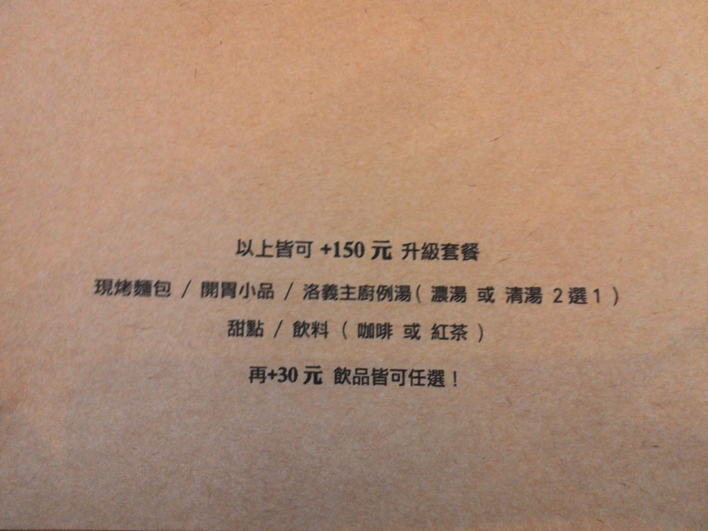 2014-09-22 17.34.48