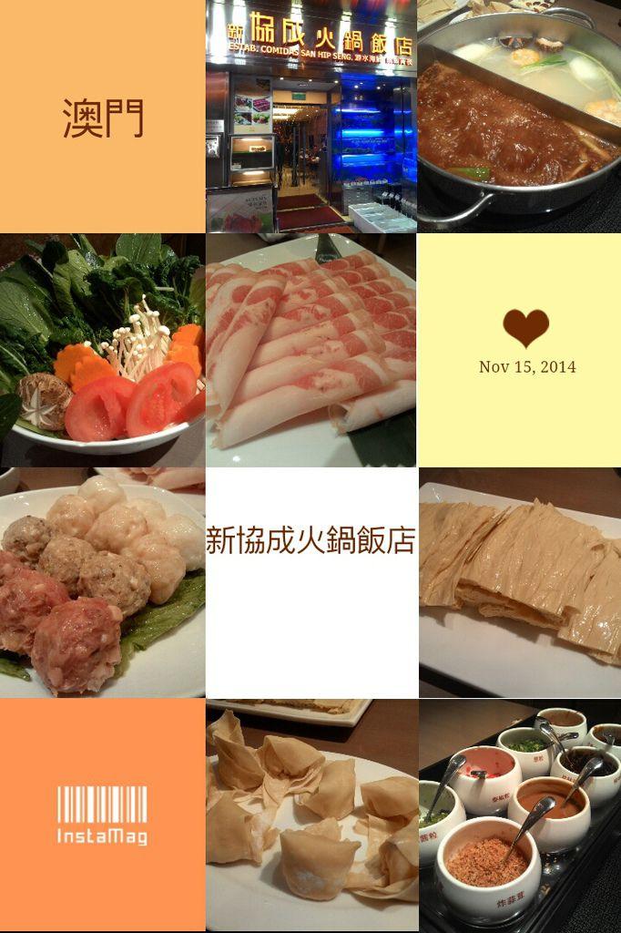 2014-11-15 14.18.00.jpg