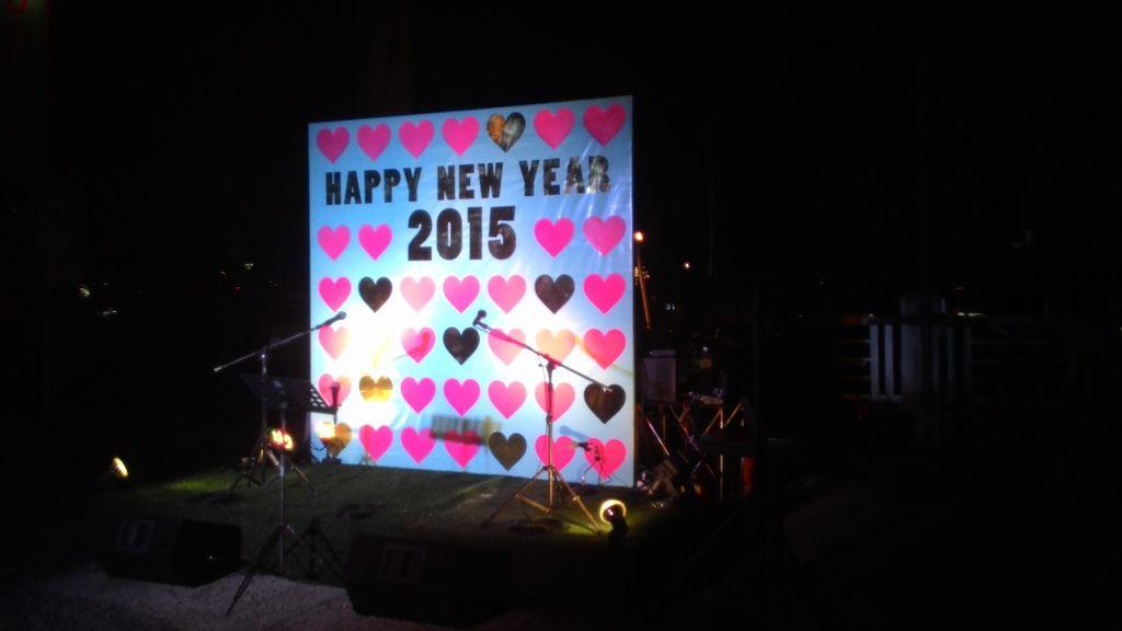 2014-12-31 18.32.01.jpg