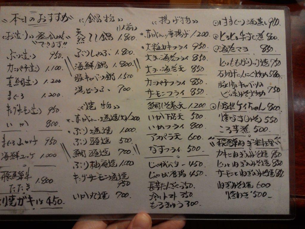 2015-02-20 18.59.13.jpg