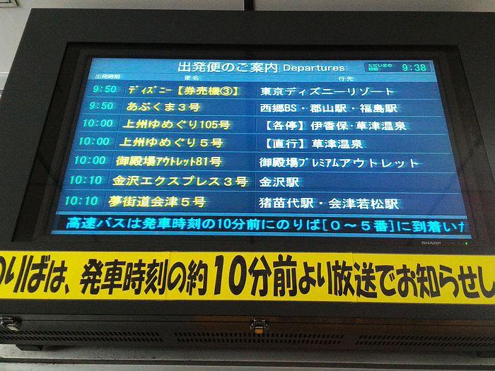 2015-09-26 09.38.54.jpg