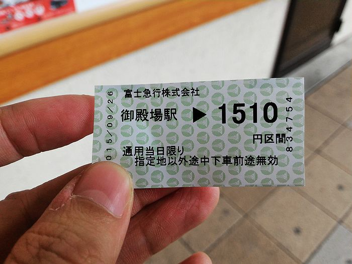 2015-09-26 14.42.59.jpg