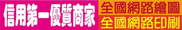 彩藝廣告社-1-01.png