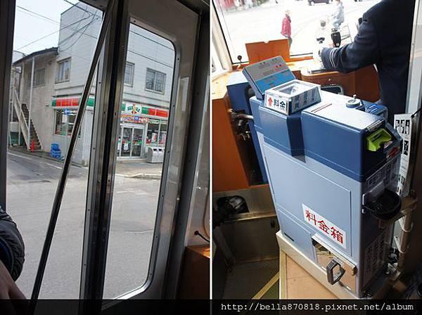 函館復古路面電車104