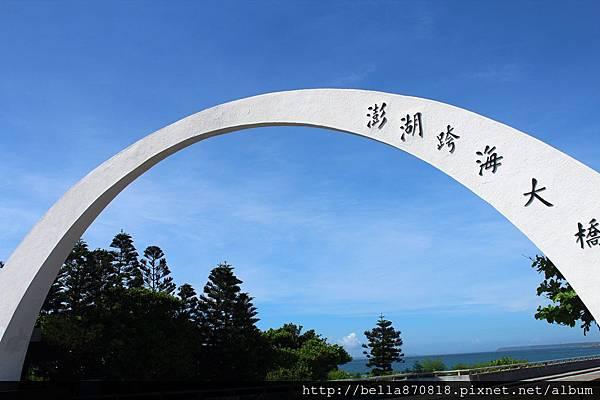 day3澎湖1.jpg