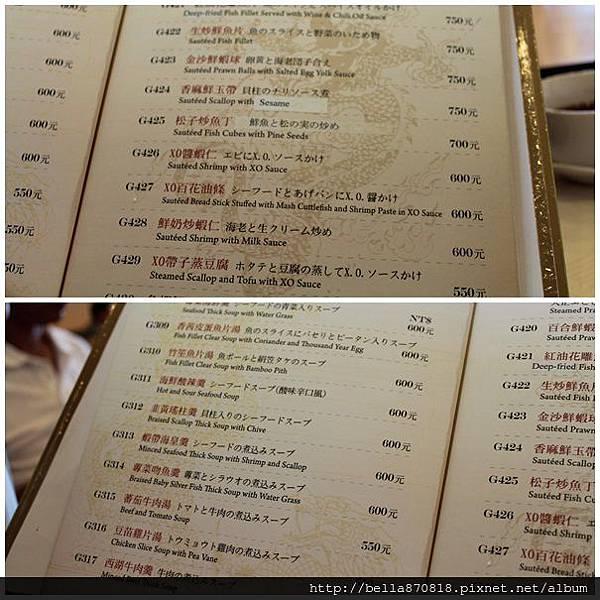 圓山大飯店40.jpg