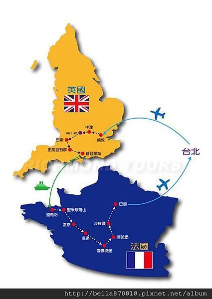 英國啟程1-1.jpg