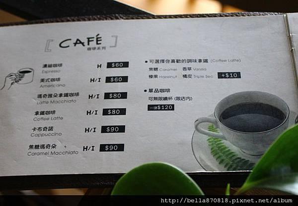 南區喝咖啡22.jpg