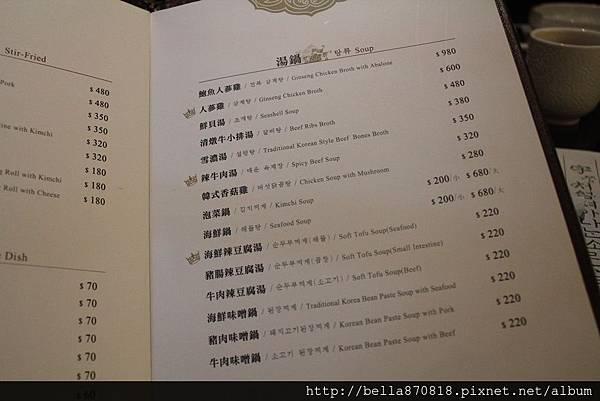 西那不落韓式料理15.jpg