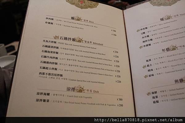 西那不落韓式料理17.jpg