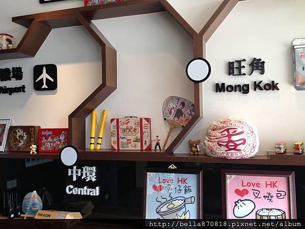 香港故事館5.jpg