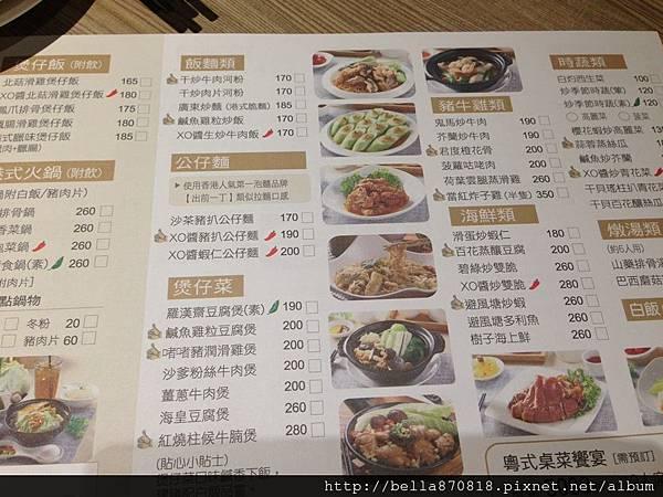 香港故事館10.jpg