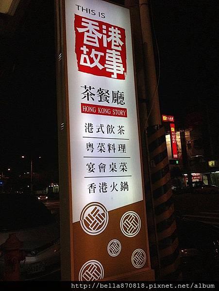 香港故事館1.jpg
