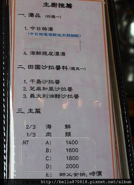 饗宴鐵板燒13.jpg