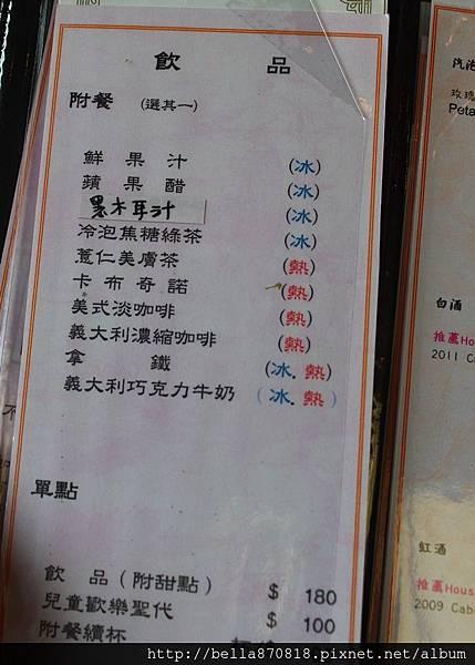 饗宴鐵板燒14.jpg