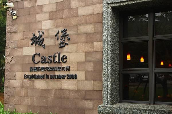 頭城城堡咖啡館2.jpg