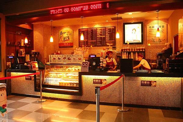 頭城城堡咖啡館11.jpg